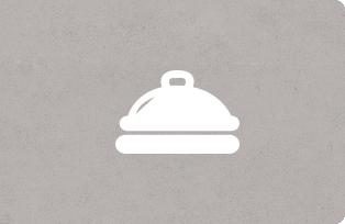 Перец ратунда (гогошар)