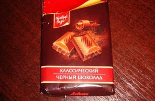 Шоколад черный горький