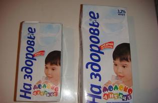Молоко детское. Калорийность, польза и вред