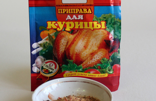 Приправа для курицы. Калорийность, польза и вред