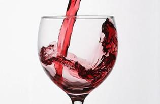 Вино красное. Калорийность, польза и вред.