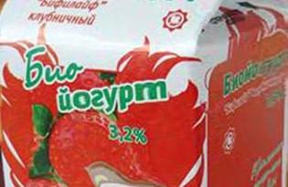 Йогурт 3,2% жирности. Калорийность, польза и вред.