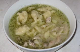 Куриный суп с клецками. Рецепт с пошаговым фото.