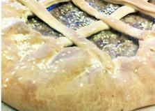 Мясной пирог. Рецепт с пошаговым фото