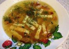 Суп из белых грибов (рецепт с пошаговыми фото)