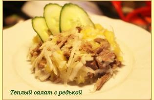 Теплый салат с редькой (рецепт с пошаговыми фото)