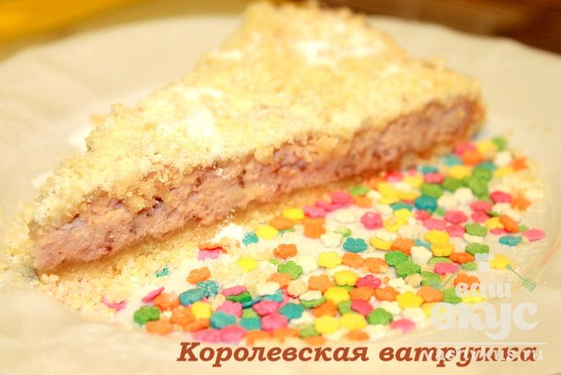 королевская ватрушка рецепт с пошаговым фото