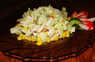 Салат с крабовыми палочками и пекинской капустой (пошаговый фото рецепт)