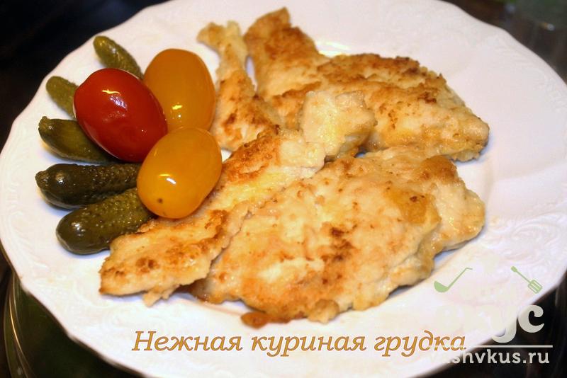 Грудинка рецепты фото пошагово