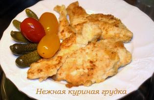 Нежная куриная грудка (рецепт с пошаговыми фото)