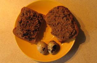 Печеночный паштет по деревенски (пошаговый фото рецепт)