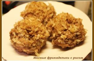 Мясные фрикадельки с рисом (пошаговый фото рецепт)