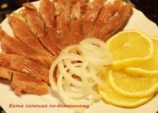 Кета соленая по-домашнему (пошаговый фото рецепт)