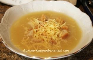 Луково-картофельный суп (пошаговый фото рецепт)