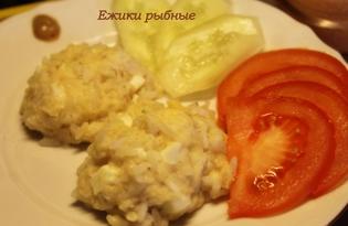 Ежики рыбные под соусом (пошаговый фото рецепт)