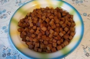 Домашние сухарики из черного хлеба (рецепт с пошаговыми фото)
