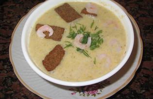 Суп с креветками и грибами (пошаговый фото рецепт)