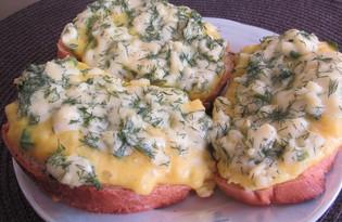 Горячий бутерброд с сыром (пошаговый фото рецепт)