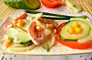 Овощной салат с кукурузой (пошаговый фото рецепт)