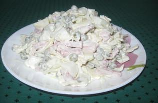 """Салат с колбасой и яблоком """"Простой"""" (пошаговый фото рецепт)"""