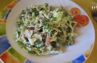 """Салат с капустой, зеленью и колбасой """"Днестр"""" (пошаговый фото рецепт)"""