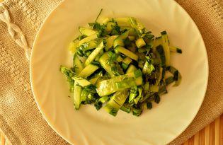 Салат для стройной фигуры с огурцом и зеленью (пошаговый фото рецепт)