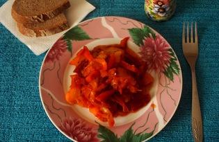 Овощное рагу со свеклой (пошаговый фото рецепт)