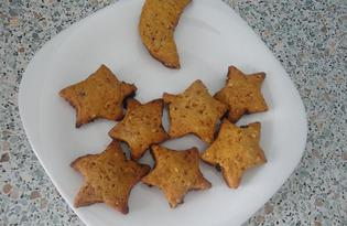 Печенье с изюмом и черносливом «Звездная ночь» (пошаговый фото рецепт)