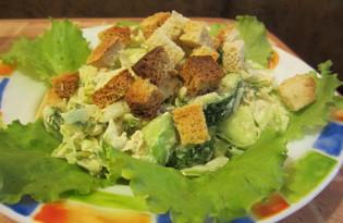 Капустный салат с курицей и сухариками (пошаговый фото рецепт)