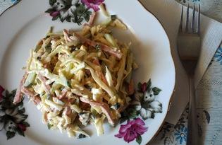 Салат с копченой колбасой и белокочанной капустой (пошаговый фото рецепт)