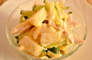 Салат с ананасом, сыром и огурцом (пошаговый фото рецепт)