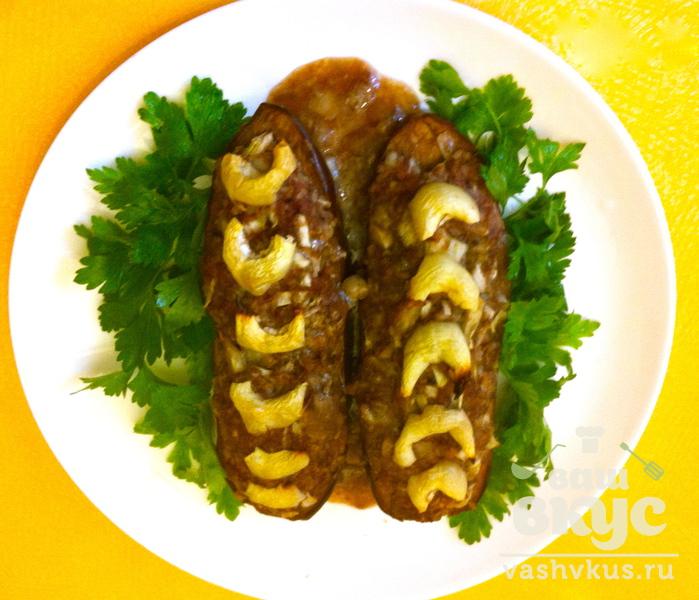 Фаршированные баклажаны пошаговый рецепт с фото