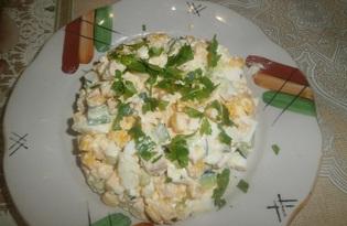 """Салат из куриного филе """"К ужину"""" (пошаговый фото рецепт)"""