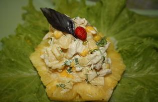 Салат из курицы с ананасами и зеленью (пошаговый фото рецепт)