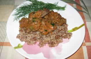 Подлива из куриной печени в томатном соусе (пошаговый фото рецепт)