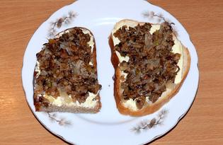 Икра из сушеных грибов (пошаговый фото рецепт)