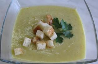 Суп - пюре из кабачка со сливками (пошаговый фото рецепт)