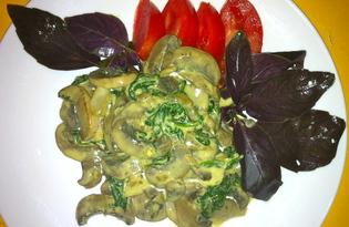 Шампиньоны со шпинатом (пошаговый фото рецепт)