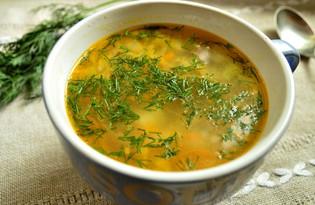 Суп с капустой и фасолью на говяжьем бульоне (пошаговый фото рецепт)