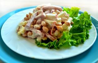 Салат с белой фасолью и крабовыми палочками (пошаговый фото рецепт)