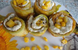 Рулетики из кабачков с творогом и кукурузой (пошаговый фото рецепт)