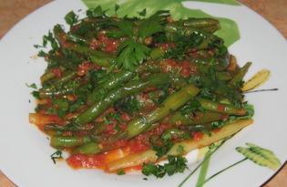 Спаржевая фасоль с соусом из помидоров (пошаговый фото рецепт)