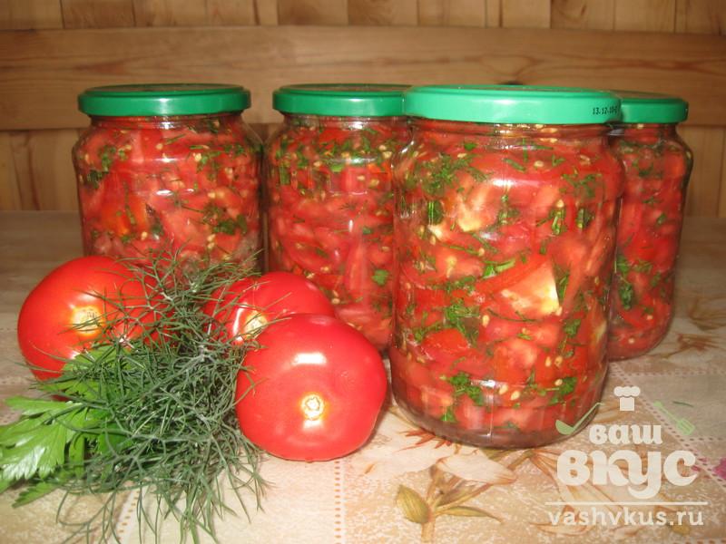 Рецепты заготовок из помидор на зиму