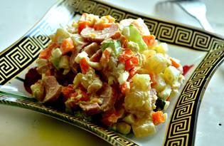 «Оливье» с сосисками (пошаговый фото рецепт)