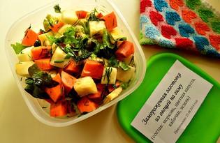 Замороженная заготовка из овощей на зиму (пошаговый фото рецепт)