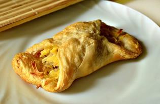 Слойки с курицей (пошаговый фото рецепт)