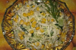 Салат из кукурузы, огурца и капусты (пошаговый фото рецепт)
