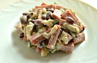 Салат с красной фасолью и плавленным сыром (пошаговый фото рецепт)