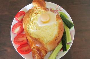Хачапури по-аджарски с адыгейским сыром (пошаговый фото рецепт)