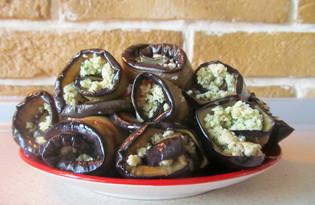 Баклажаны по-грузински с брынзой и грецкими орехами (пошаговый фото рецепт)
